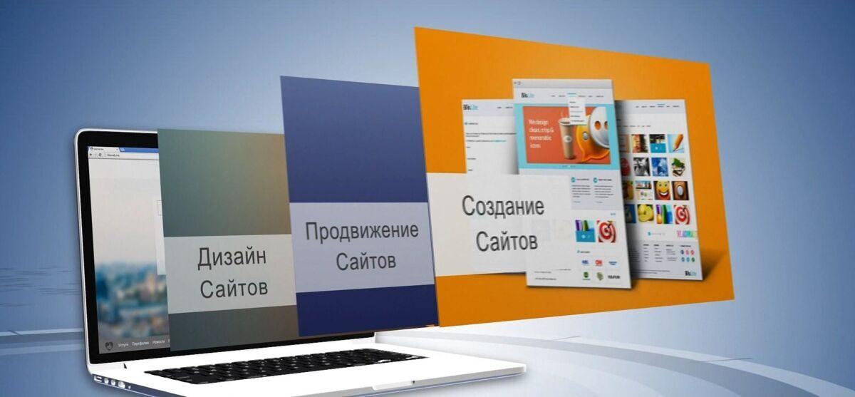 Продвижение сайтов интернет реклама сайта 15 seo сервисов которые помогут продвинуть сайт в топ 1 google и яндекс